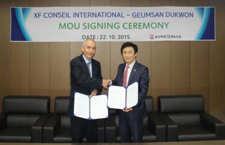 Signature - Ginseng coréen